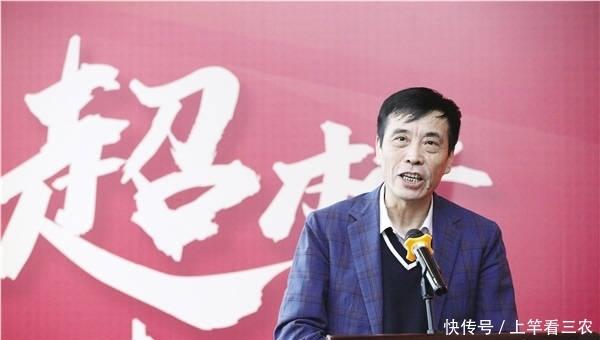 中国足协改革来真的,但恒大主席许家印婉拒了足协执委一职