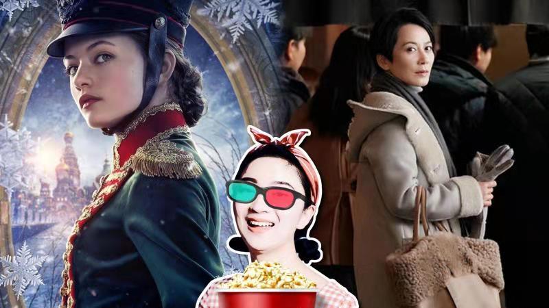 俞飞鸿新片出演事业型女强人,超强班底打造迪士尼版《胡桃夹子》