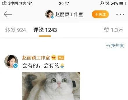 赵丽颖停工一年终复出,微博营业粉丝狂喜!网友:坐等复出拍片!