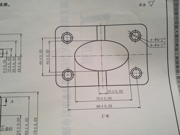 caxa制图难题,这个图下面的r5是怎么样的,麻烦各位大神做个完整的实体