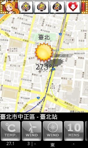 台湾地图天气