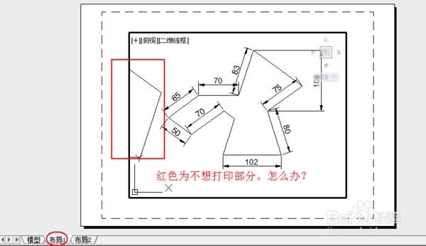 CAD做区域地板覆盖收边条曲线cad图片