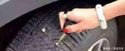 开车8年,才知道汽车轮胎卡石子不用钥匙抠,用这招,石子全跑光