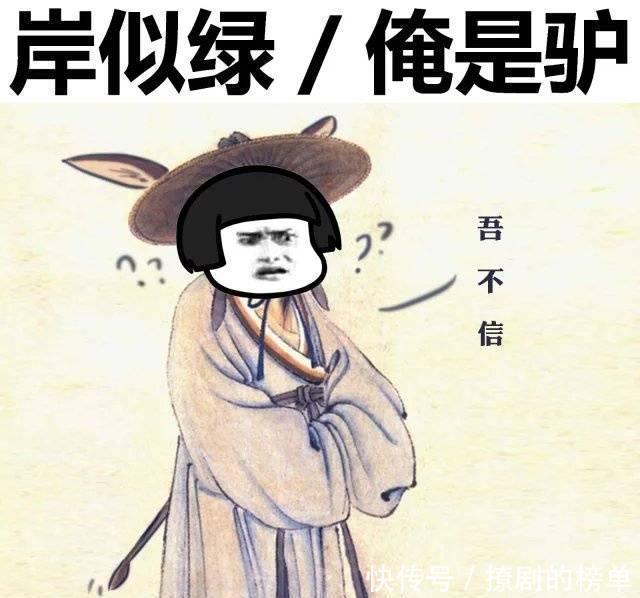 搞笑诗词:千万不要用普通话读这首苹果!kitty表情包表情版图片