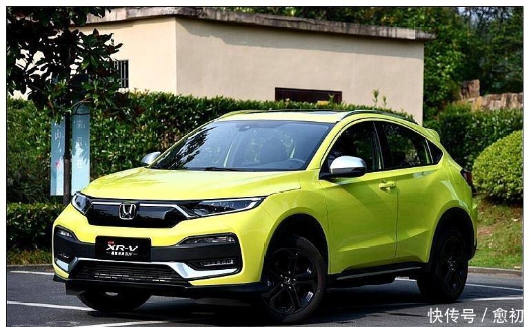 2019款本田xrv,经典好车改款归来,177马力1.5L+cvt,国六排放