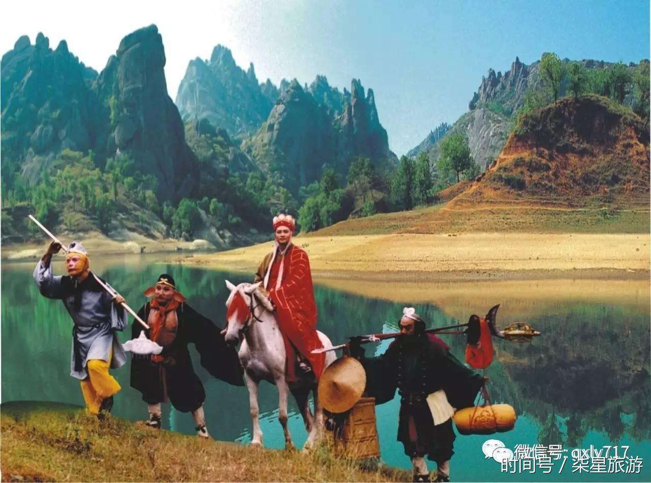 怀念经典,原来西游记的路上这么美                   【图文转载】 - 兰州李老汉 - 兰州李老汉(五级拍客)