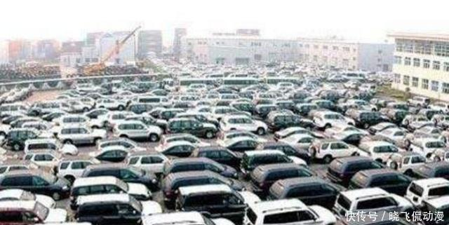 为什么北京二手车遍地都是,堆积成山,却无人购