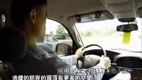 姚明:在美国自己开车,自己的车需要改装,太意外了