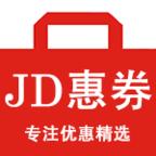 JD优惠券