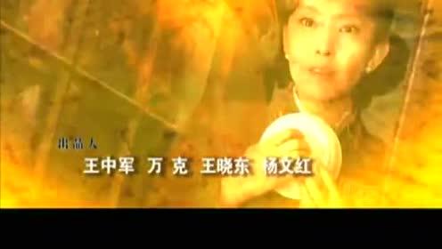 《风声》电视剧《风声传奇》主题曲