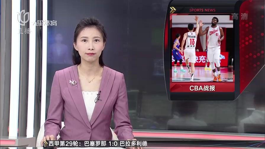 体育新闻20210406