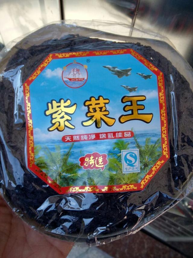 米饭和它搭配:迟早都要丢命 - 一统江山 - 一统江山的博客