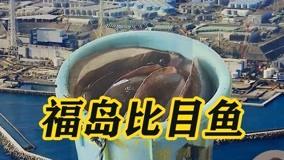 """东京奥运会菜单有""""福岛比目鱼"""",韩国代表团宣布""""自备盒饭"""" !"""