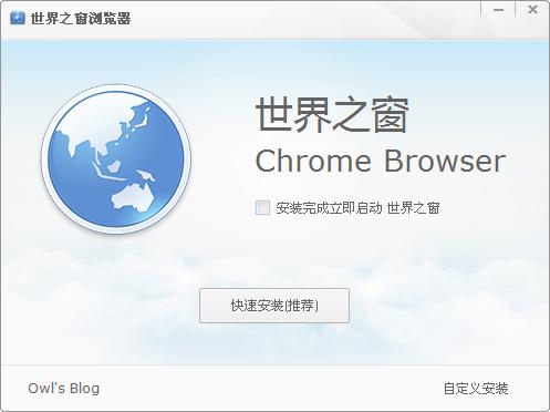 世界之窗浏览器可以导入360浏览器的网络收藏夹么?