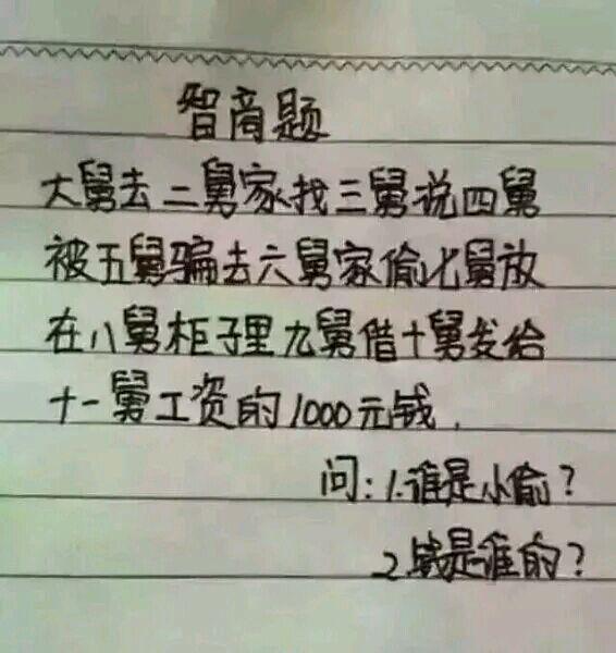 司机车技真可以,重心那么高都没翻车 - 周公乐 - xinhua8848 的博客