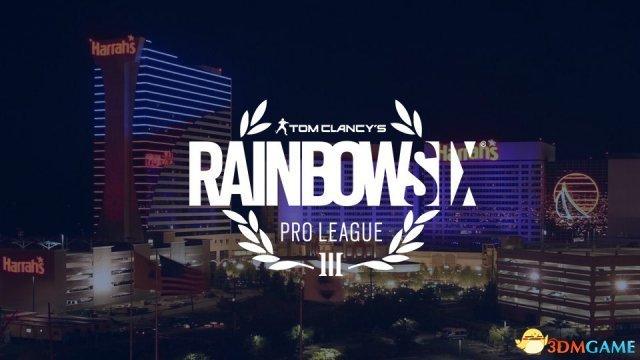 《彩虹六号:围攻》S7总决赛落户大西洋城5月开战
