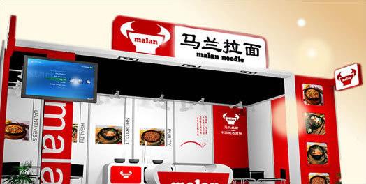 在中式餐饮的标准化,工业化,连锁化方面取得了重大突破,从民间小吃
