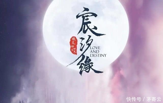 张震从业28年第一次演电视剧,搭档女神倪妮,刚开播就让观众失望?