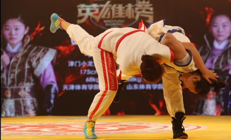 《跤坛英雄榜》第一轮第三场女子68kg级