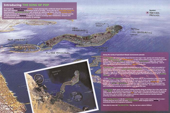 迈克尔·杰克逊人工岛设计图