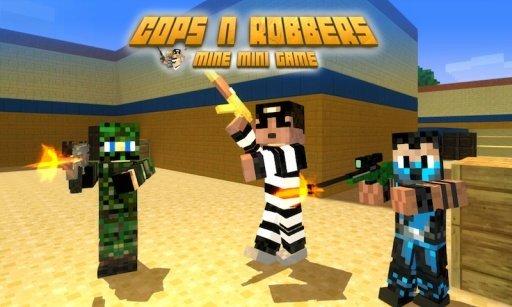 Cops N Robbers - FPS截图4