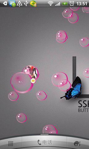 气泡通知动态壁纸截图3