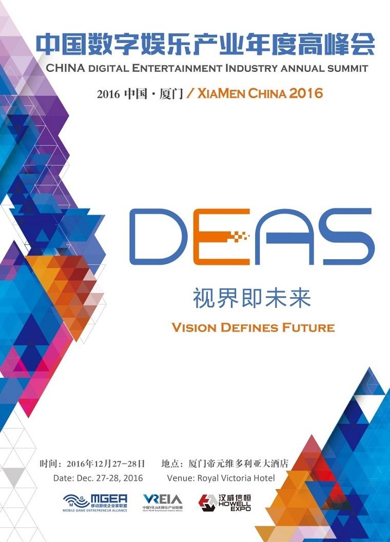 2016 DEAS