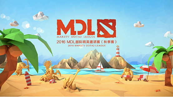 MDL秋季赛回归锁定厦门