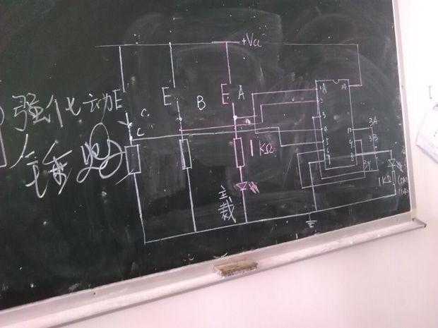 把该三人表决器电路图改为无交叉电路图