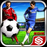 足球2015:玩足球