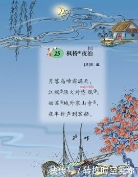 唐朝牛掰绝句,v绝句落榜偶得七言小学,如今入选打诗人疫苗图片