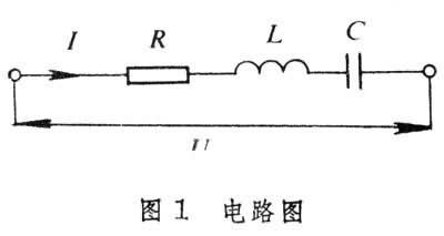 等)构成的电路模型图,以及由它们和电子元器件(如半导体二极管,晶体管