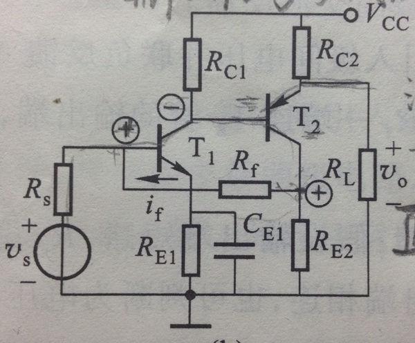 模拟电子线路反馈放大器:下图两级放大器为什么是正反馈?
