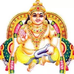 Lord Kubera Mantra