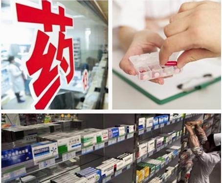 十三五医改路线图面世 看病就医有哪些变化 - 周公乐 - xinhua8848 的博客