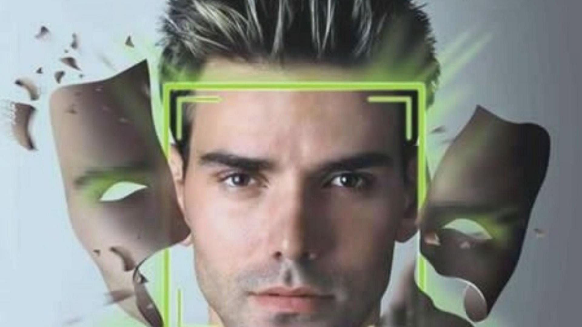 机器人已可黑暗中识别人脸:刷脸时代还会远吗