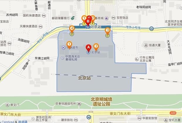 北京站在哪