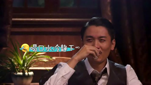 《红蔷薇》片场手记:调皮的胡子把演员折磨哭了!