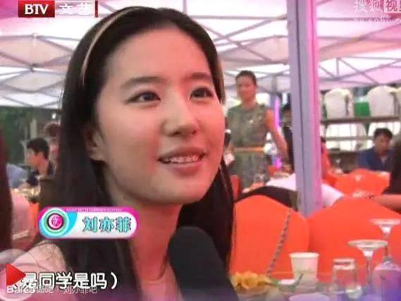 有一个人的婚礼她素颜的最新相关消息及完整视频和图片 刘亦菲 娱乐