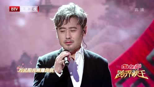 纯享版:吴秀波&李健《爱江山更爱美人+一剪梅》