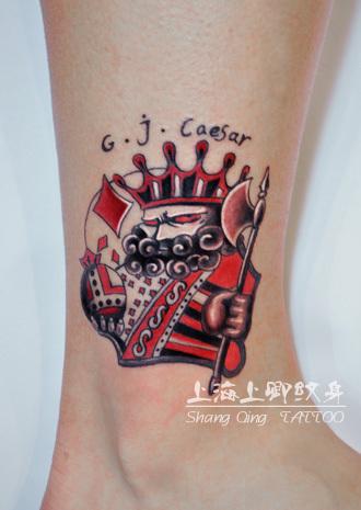 上卿纹身作品-扑克牌纹身图案