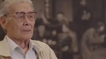 """姜子牙""""曾是""""地下尖兵""""!94岁的蓝天野自述地下党经历"""