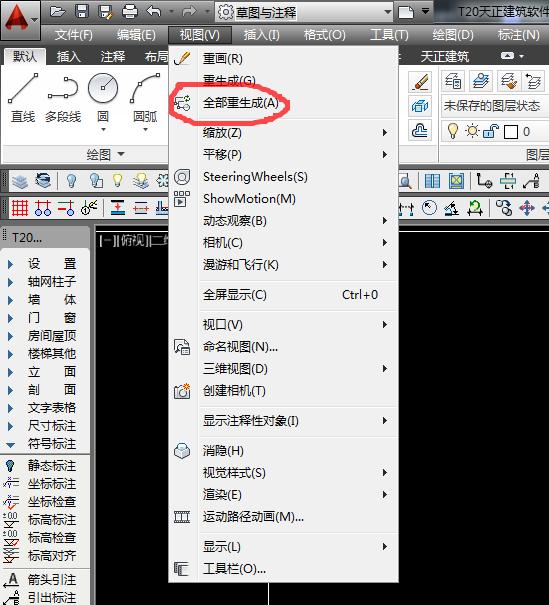 CAD图纸缩放后坐标不转换到最大_360cad用图片