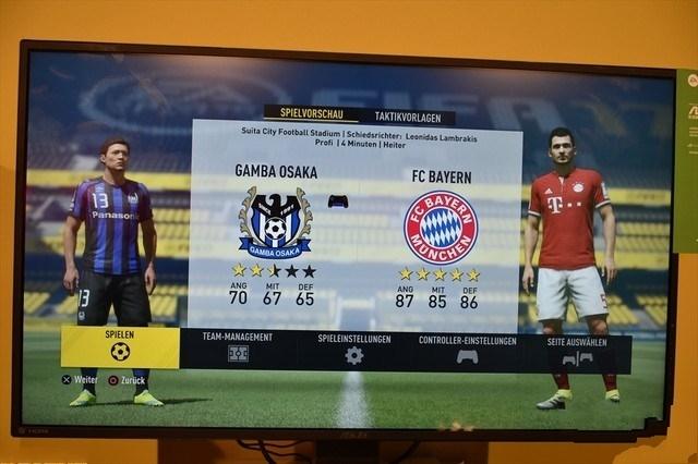 《FIFA 17》故事模式曝光