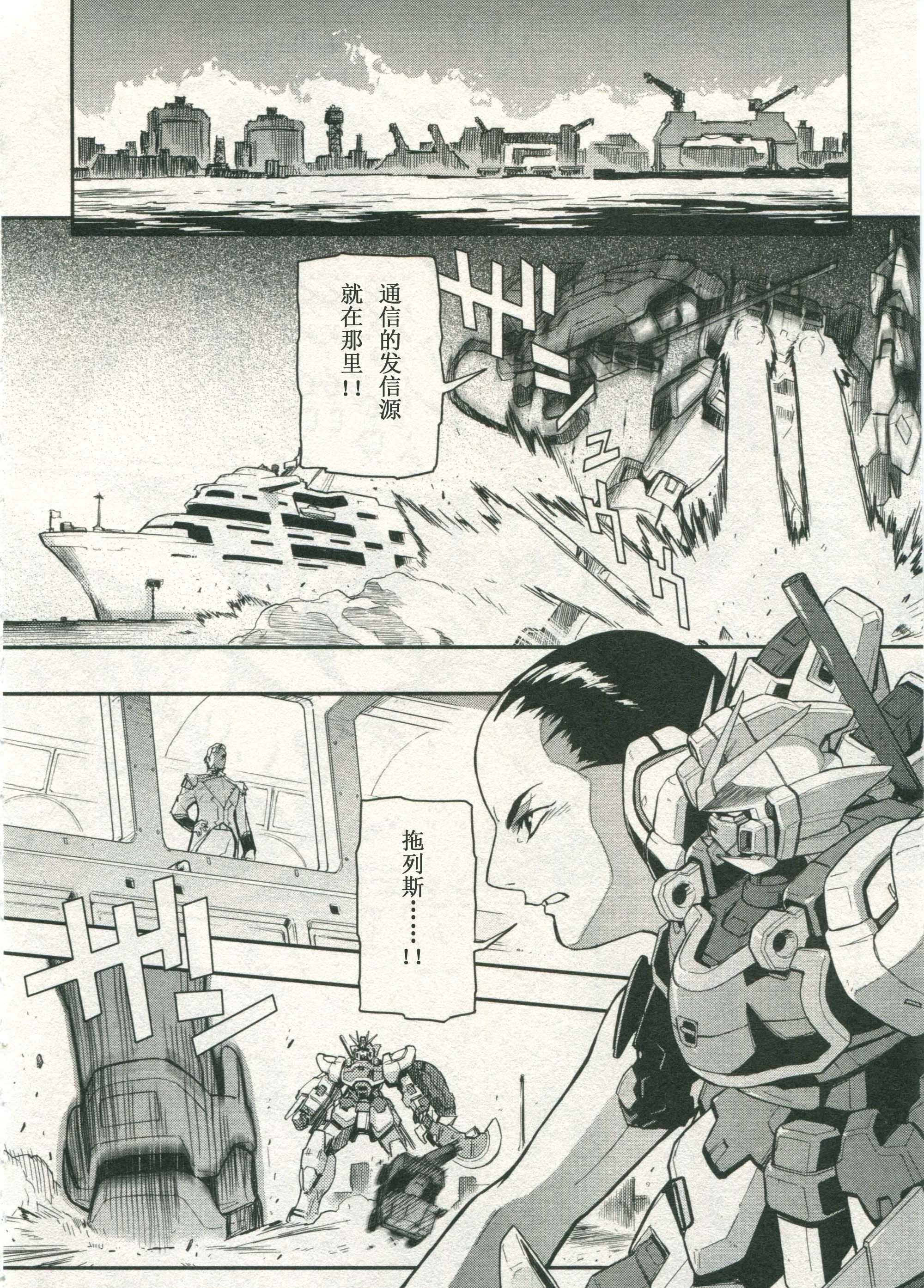 败者们的荣光58 - 副本.jpg
