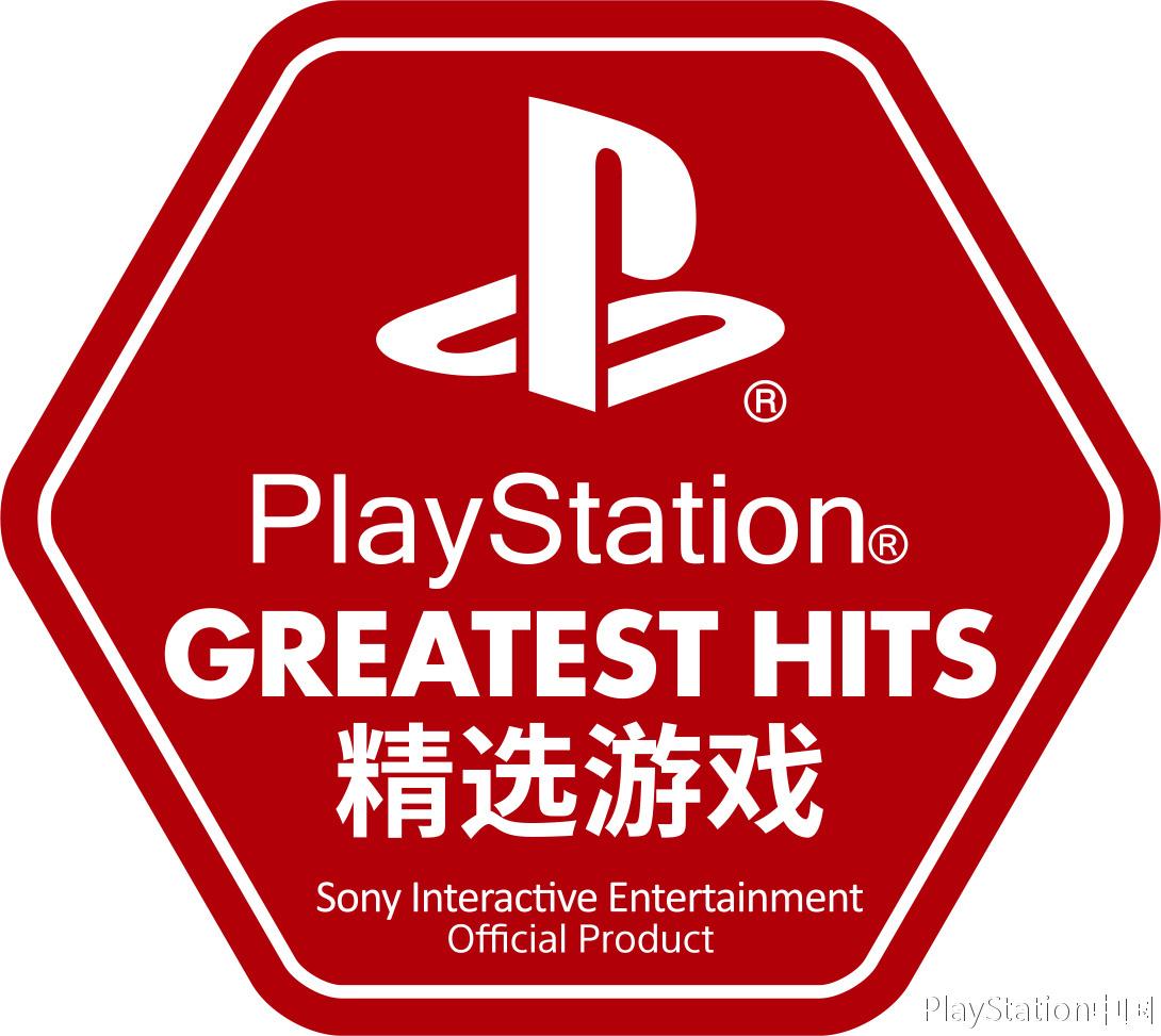 PlayStation®夏季特惠火热来袭