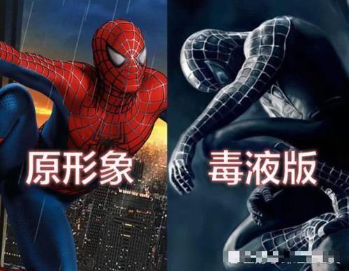 毒液附身前VS附身后,你只知道蜘蛛侠附身霸王龙也太帅了吧