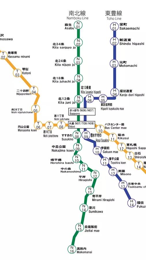 地图旅游 札幌市営地下鉄路线図下载,—风暴网 软件