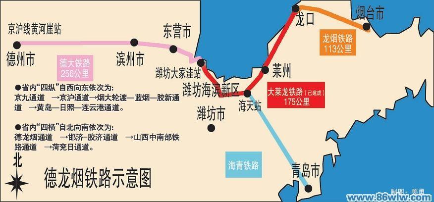 东营到蓬莱长岛地图