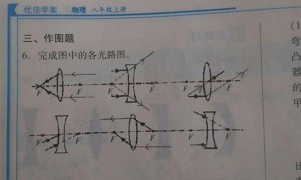 电路 电路图 电子 设计图 原理图 600_359